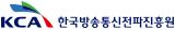 한국통신전파진흥원 로고